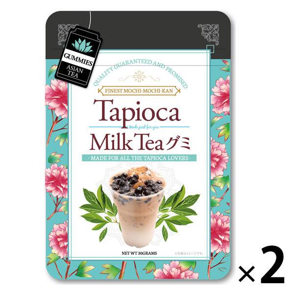 タピオカミルクティーグミ 30g×2袋