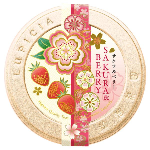 ルピシア 2020 5604 SAKURA & BERRY 限定デザイン缶 1個(50g)