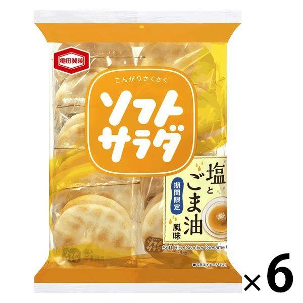 ソフトサラダ 塩とごま油風味18枚 6袋