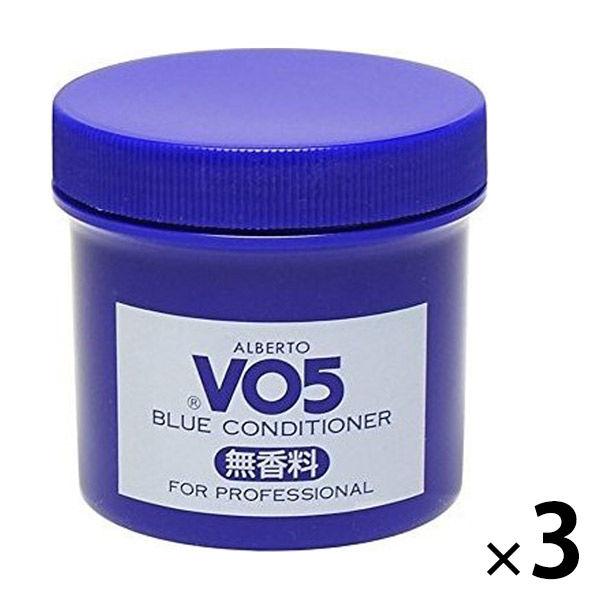 VO5 ブルーコンディショナー無香 3個