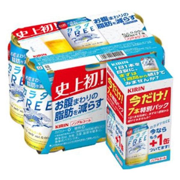 (増量パック)カラダフリー 6缶