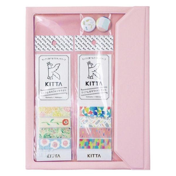 フラッティ+キッタ限定セット ピンク