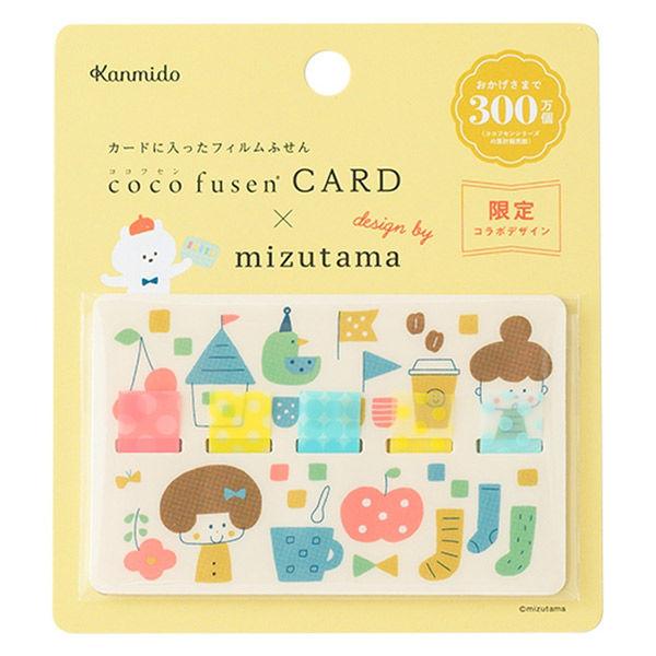 フィルム付箋 ココフセンカード×mizutama M ガール 21枚×5柄 CFXMZ15 カンミ堂