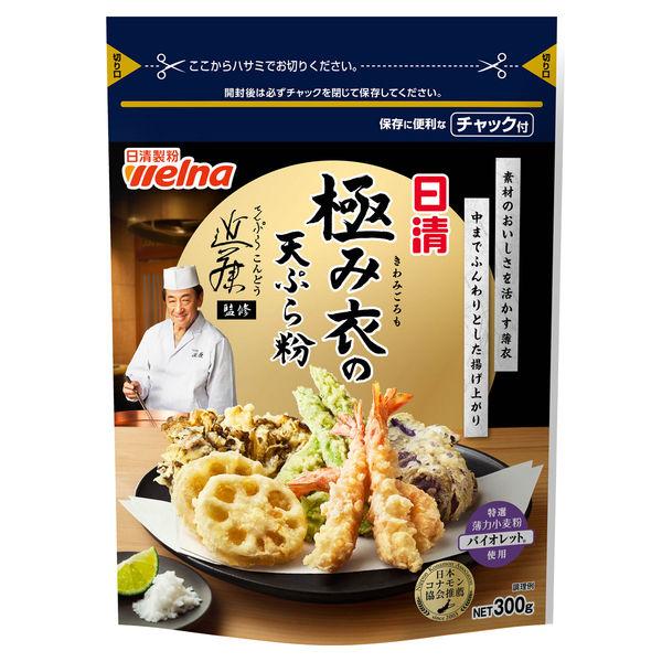 日清 極み衣の天ぷら粉 300g 1個