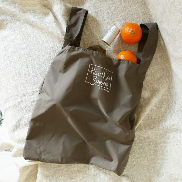エコバッグ ポケッタブル マルシェバッグ カラビナ付き ブラウン 1個 ロハコ (LOHACO) オリジナル