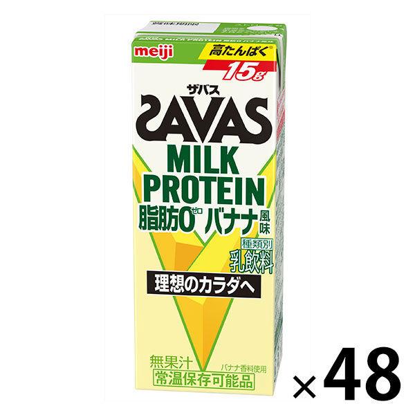 ミルク プロテイン ザバス