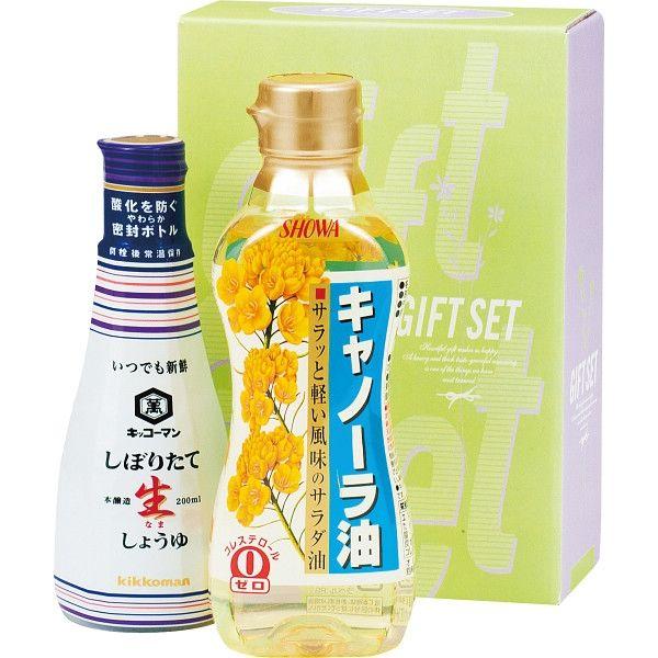 【3箱セット】調味料バラエティセット NAM-750B  (直送品)