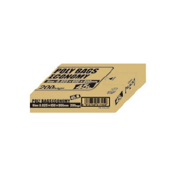 オルディ ポリバッグエコノミーBOX 45L 黒 200枚 PBE-K45-200(直送品)