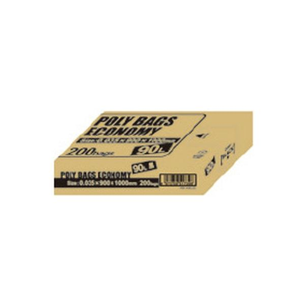 オルディ ポリバッグエコノミーBOX 90L 黒 200枚 PBE-K90-200(直送品)