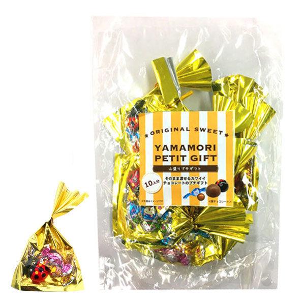 チョコレートのプチギフト 1袋(10個)