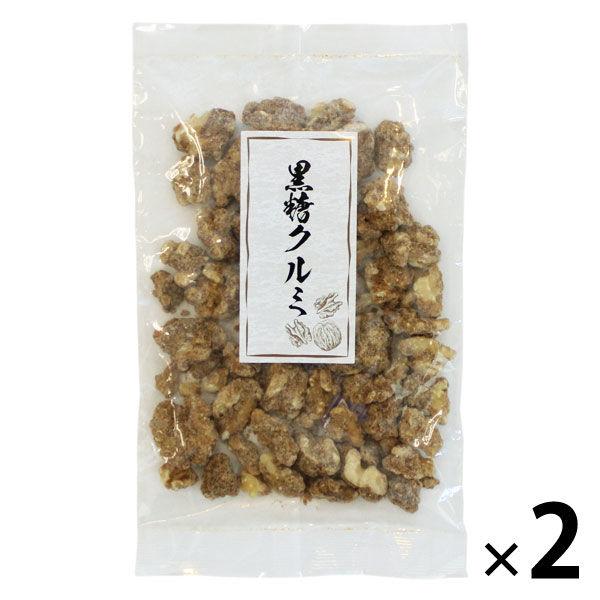 黒糖くるみ 1セット(140g×2袋)