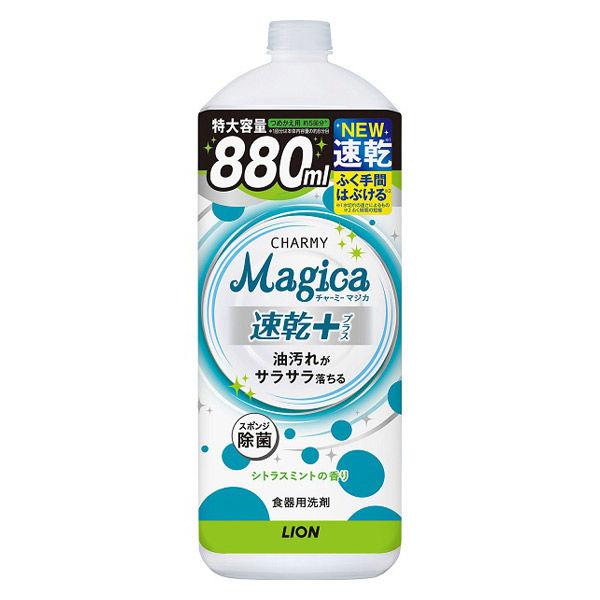洗う 洗剤 マスク 食器 用