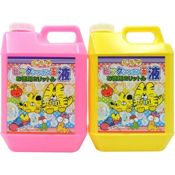 池田工業社 日本製 ビックシャボン玉液お徳用 2リットル tomoda2l(直送品)