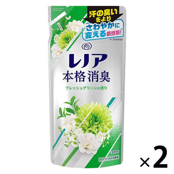 レノア本格消臭 グリーン詰替×2
