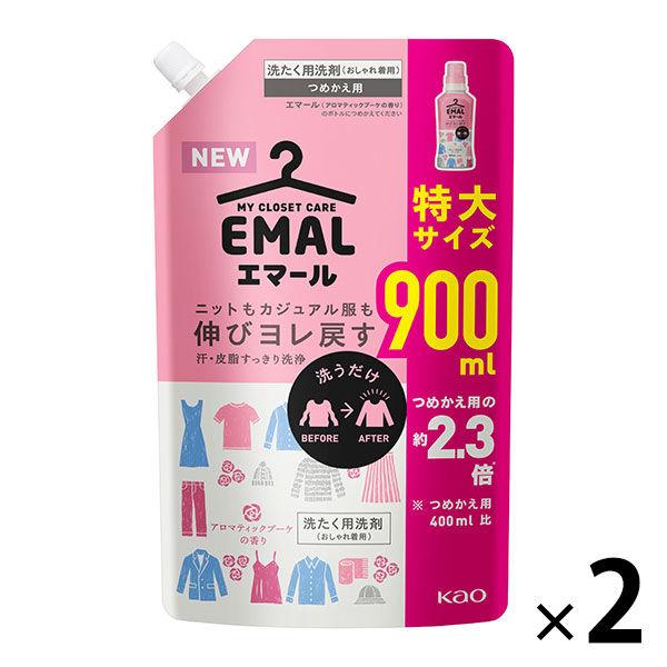 エマール アロマティックブーケ詰替×2