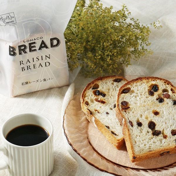LOHACO BREAD 石窯レーズン食パン 1個 ロハコブレッド パン