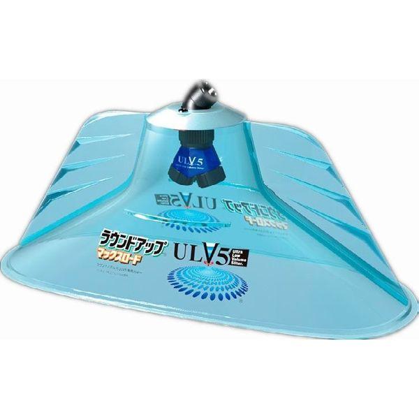 ヤマホ工業 ラウンドアップマックスロード ノズル ULV5型 1個(直送品)