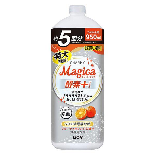 チャーミーマジカ酵素 オレンジ詰替大型