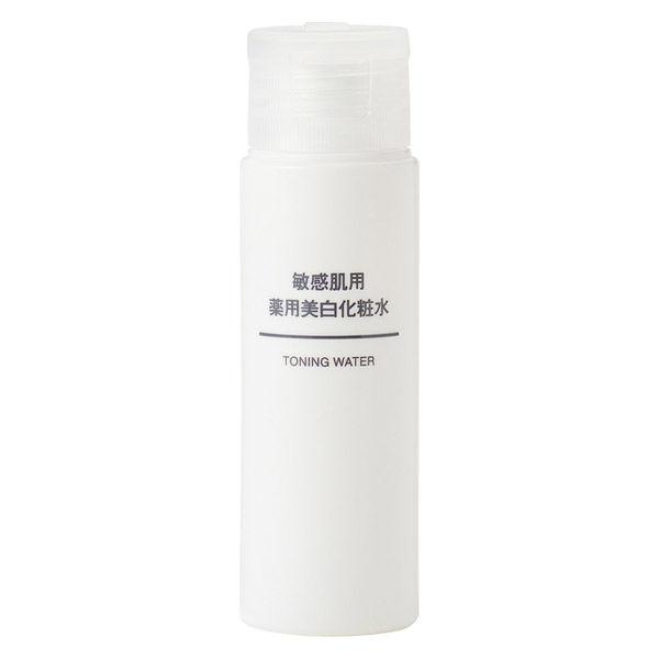 敏感肌用薬用美白化粧水 携帯用 50mL
