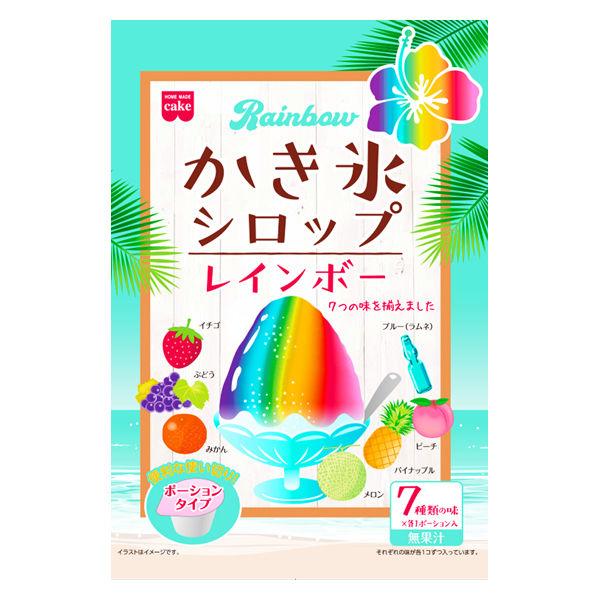 レインボーかき氷シロップ 1袋