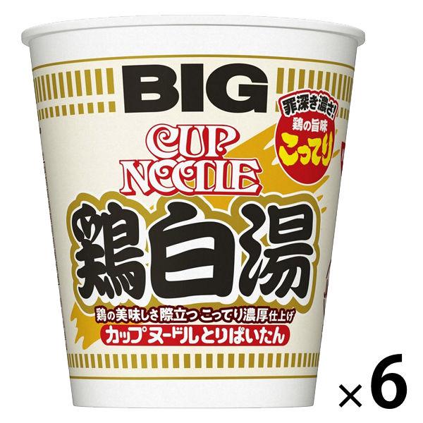 カップヌードル 鶏白湯 ビッグ 6個