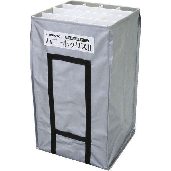極東産機 ハニーボックス2立体養生 11-4060 1個(直送品)