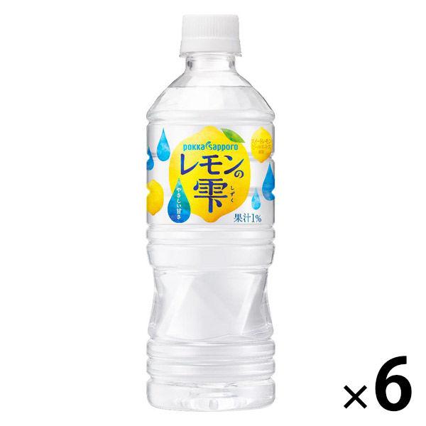 ポッカサッポロレモンの雫550ml×6