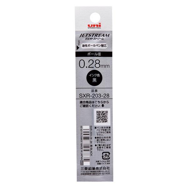 三菱鉛筆 ジェットストリーム エッジ替芯 SXR-203-28 黒 24 SXR20328.24 1本
