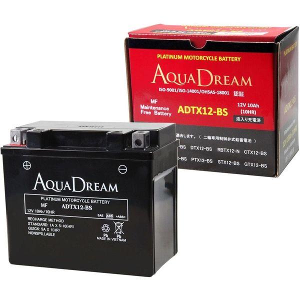 【バイク用品】AQUA DREAM(アクアドリーム) バイク用バッテリーシールド型MF ADTX12-BS 1個(直送品)