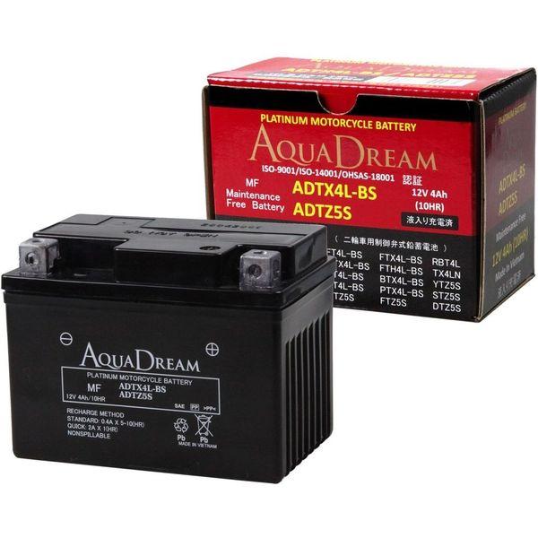 【バイク用品】AQUA DREAM(アクアドリーム) バイク用バッテリーシールド型MF ADTX4L-BS/ADTZ5S 1個(直送品)