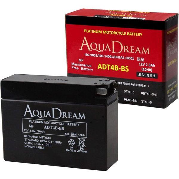 【バイク用品】AQUA DREAM(アクアドリーム) バイク用バッテリーシールド型MF ADT4B-BS 1個(直送品)