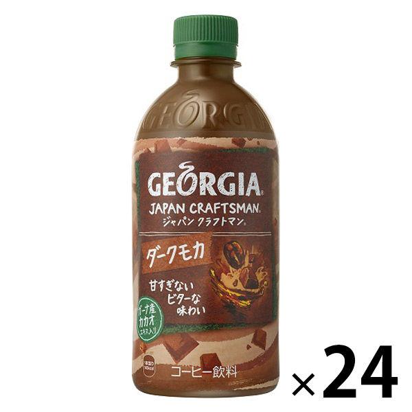ジャパンクラフトマンダークモカ440ml