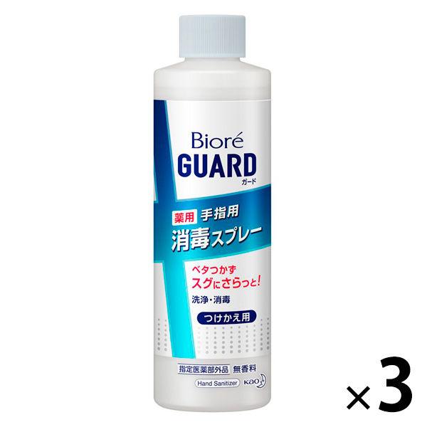 ビオレガード薬用手指用消毒スプレー替3個