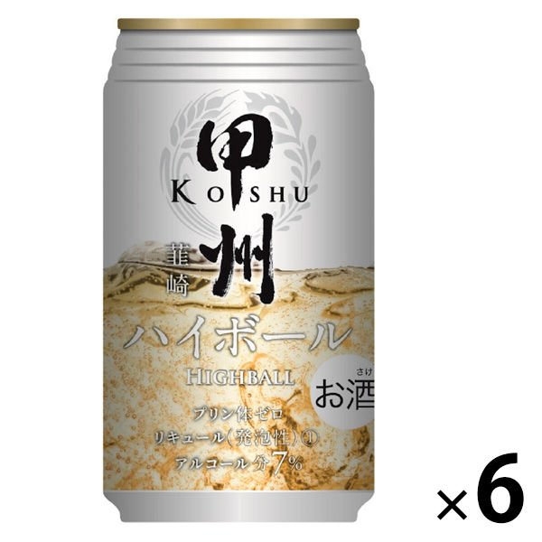 甲州韮崎 ハイボール 350ml 6本