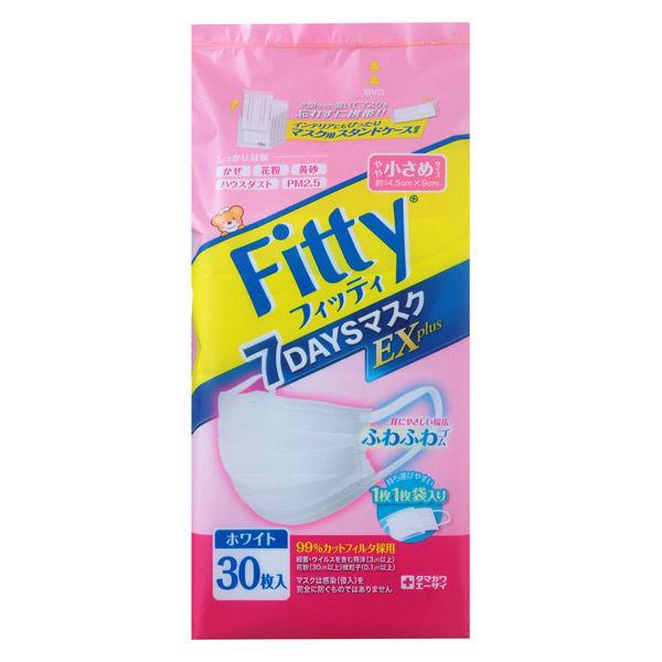 フィッティ7DAYSマスクEX+小
