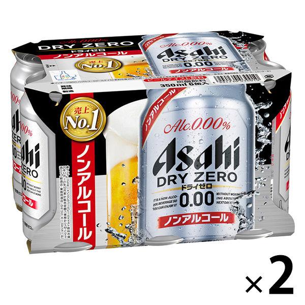 アサヒ ドライゼロ 350ml缶 12本