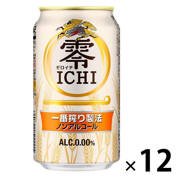 キリン 零ICHI (ゼロイチ)350m