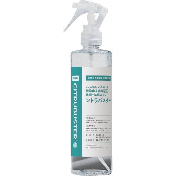 ケニス 除菌抗菌スプレー シトラバスター 300mL 33470560 1個(直送品)
