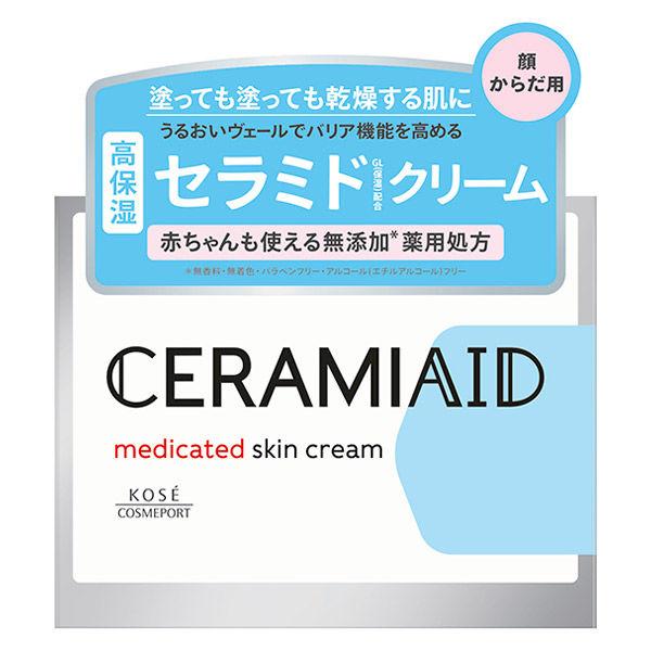 セラミエイド 薬用スキンクリーム