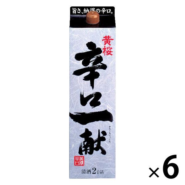 黄桜 辛口一献 パック 2L 6本