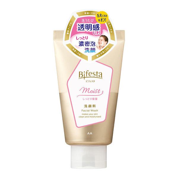 ビフェスタ 洗顔 モイスト