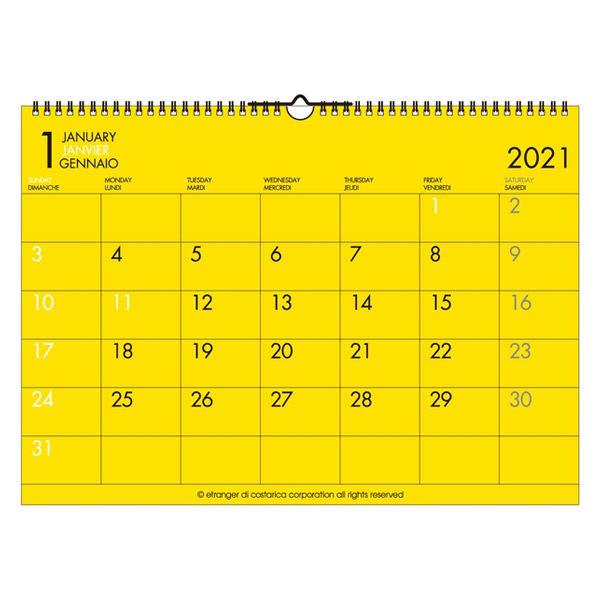 壁掛けカレンダー 月別カラー版 A3