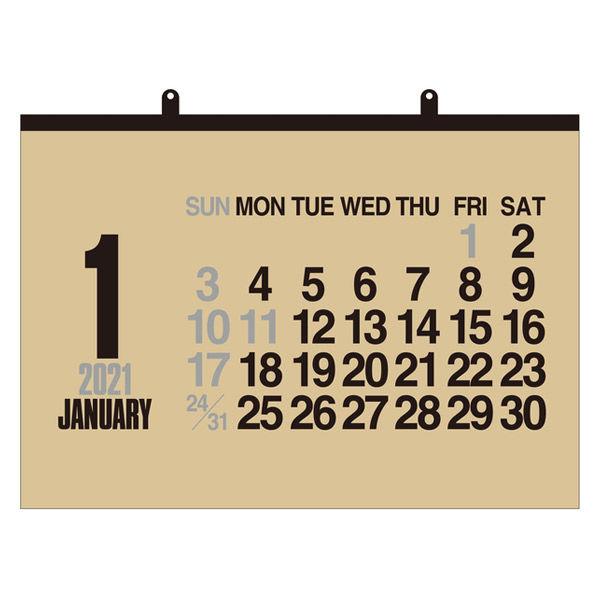 壁掛けカレンダー B2