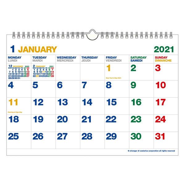 壁掛けカレンダー A4