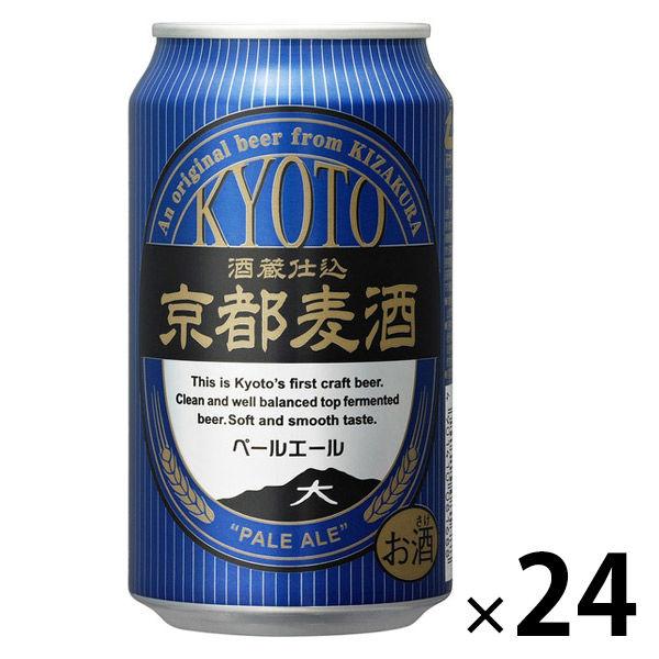 京都麦酒ペールエール 350ml×24本