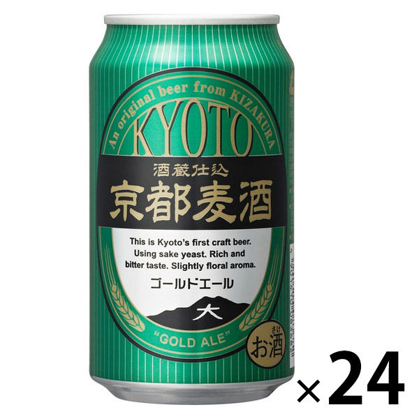 京都麦酒ゴールドエール350ml×24本