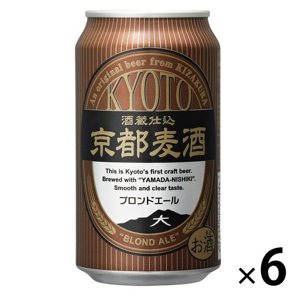京都麦酒ブロンドエール 350ml×6本