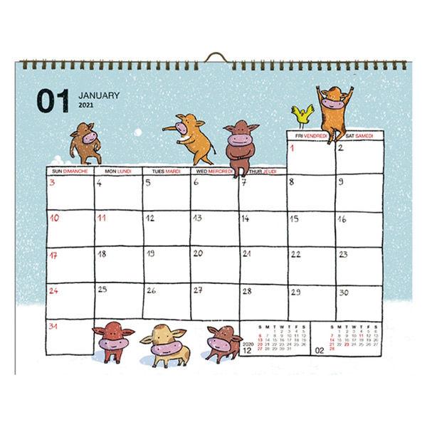 壁掛カレンダー 283×360