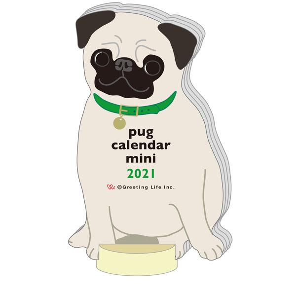 卓上カレンダー パグ 100×65