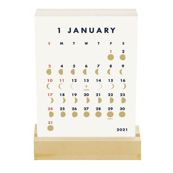 卓上カレンダー MOON 175×105
